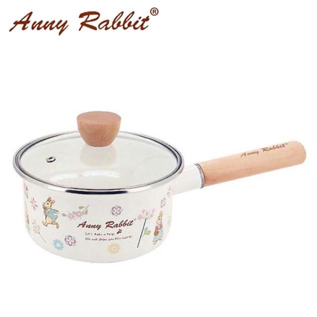 【AnnyRabbit 安妮兔】琺瑯單把鍋(18cm)