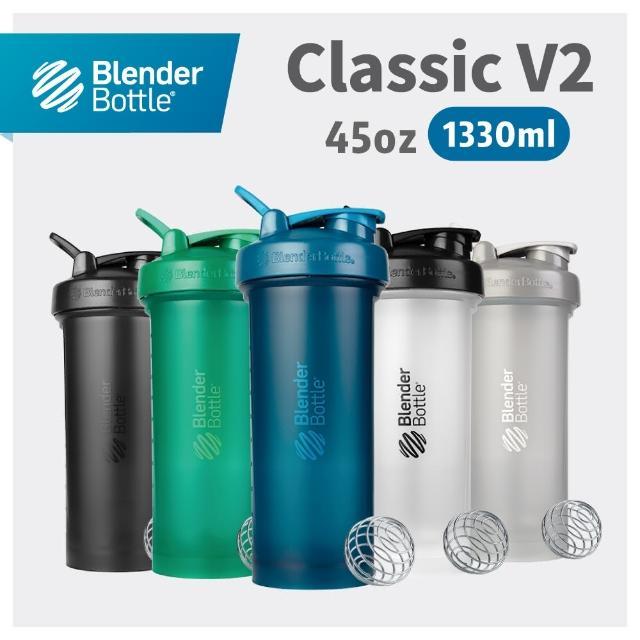 【Blender Bottle】Classic-V2防漏搖搖杯45oz/1330ml(blenderbottle/運動水壺/搖搖杯)