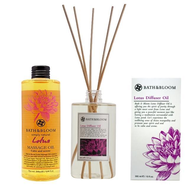 【Bath & Bloom】花植萃紓壓按摩擴香套組-蓮花(按摩油260ml 擴香精300ml)