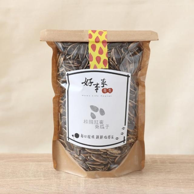 【好事來花生】水煮特大葵瓜子-桂圓紅棗(330g/包)