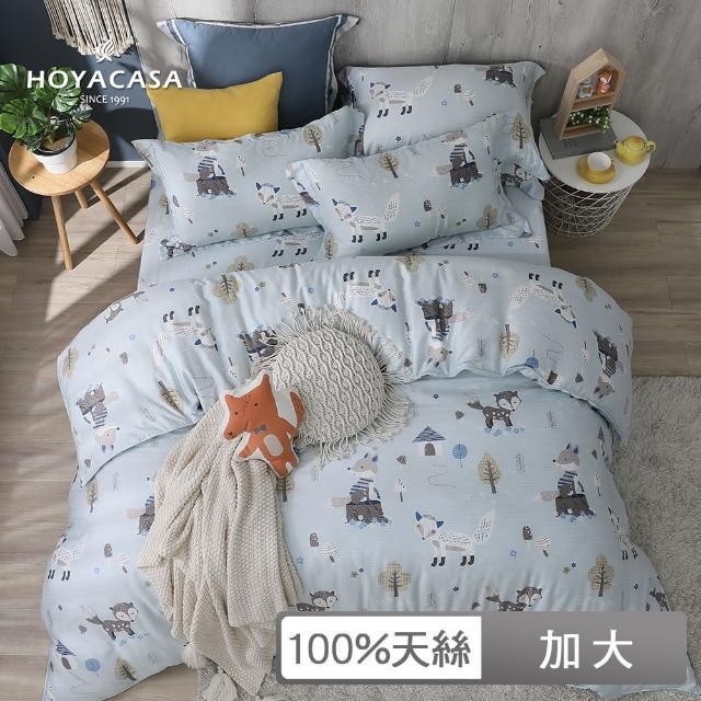 【HOYACASA】100%抗菌天絲兩用被床包組-森林奇遇(加大)