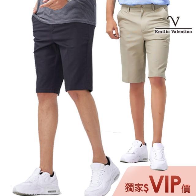 【Emilio Valentino 范倫鐵諾】經典彈力平面樂活休閒短褲(多款選)