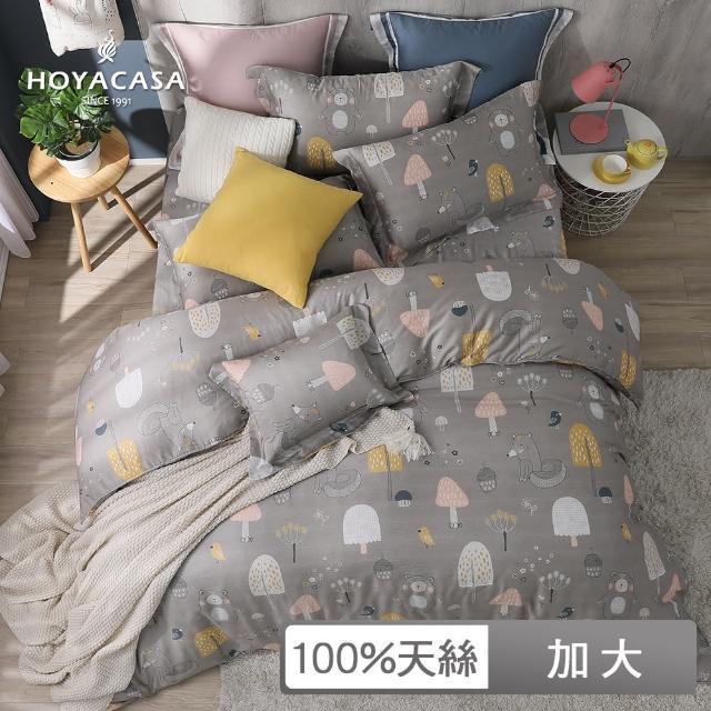 【HOYACASA】100%抗菌天絲兩用被床包組-萌樂園(加大)