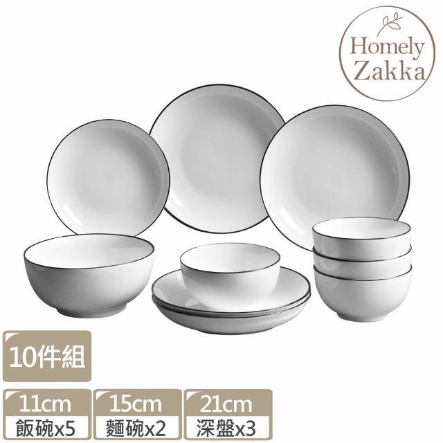 【Homely Zakka】北歐創意簡約黑邊Black系列陶瓷餐具_MOMO獨家組合(10件組)