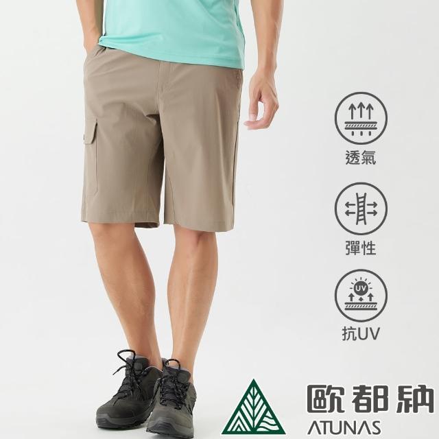 【ATUNAS 歐都納】男款吸濕排汗彈性透氣休閒短褲(A1PA2106M深卡其/防曬抗UV/戶外)