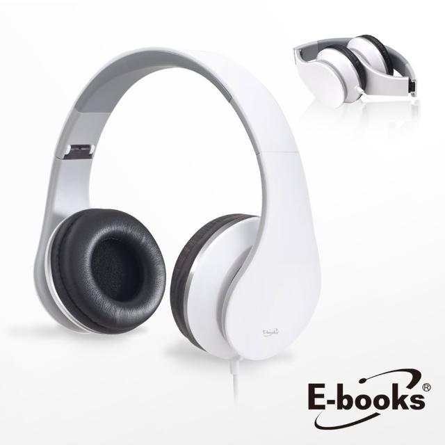 【E-books】S91 極緻簡約摺疊耳機