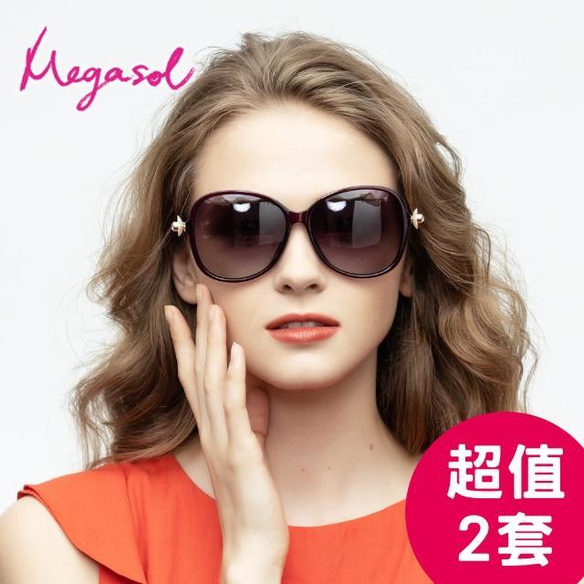 【MEGASOL】UV400防眩偏光太陽眼鏡時尚女仕大框矩方框墨鏡2件組(極美白櫻花水鑽鏡架1921-4色選)