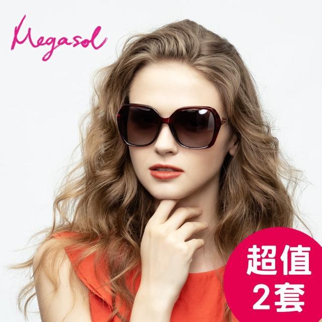 【MEGASOL】UV400防眩偏光太陽眼鏡時尚女仕大框矩方框墨鏡2件組(晶亮大框星空水晶鑽菱形鏡架1959-5色選)