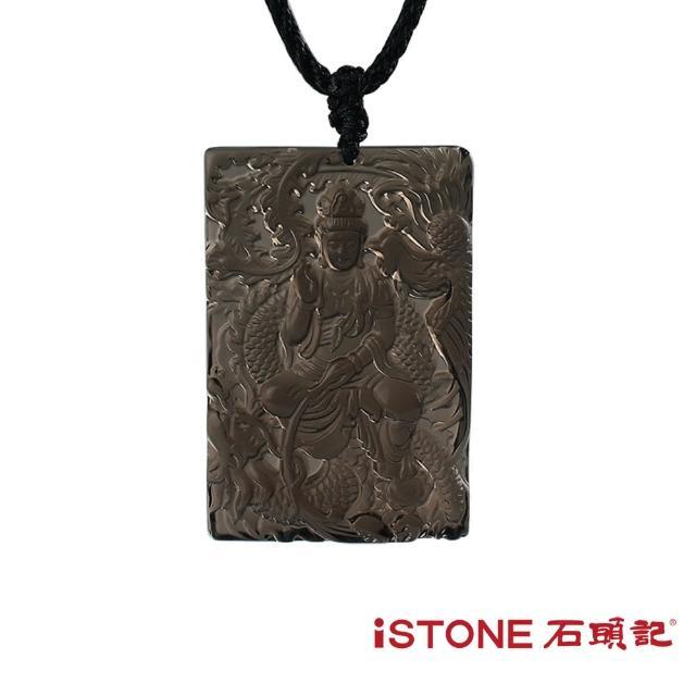 【石頭記】冰種黑曜石項鍊(龍鳳觀自在)