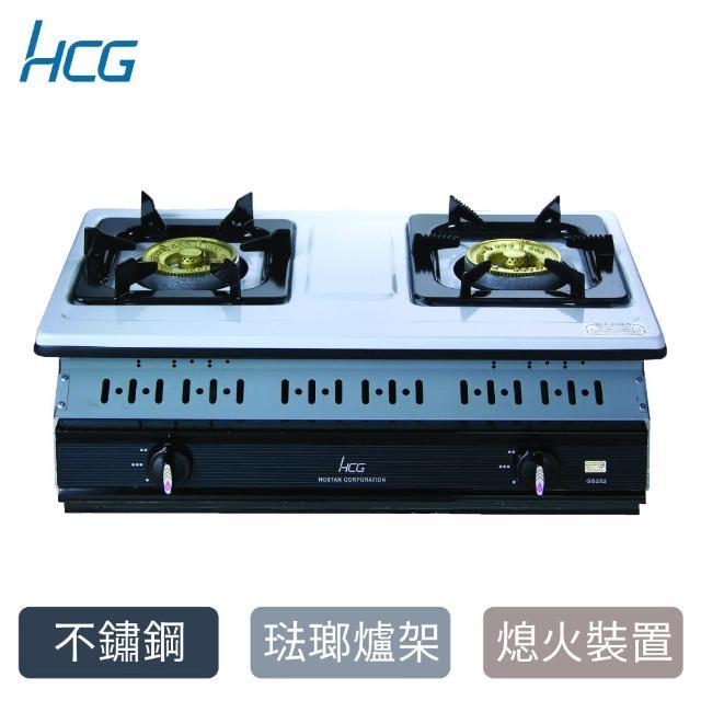 【送6%mo幣-HCG 和成】GS252Q崁入式二口瓦斯爐-NG1/LPG-2級能效(本商品不含安裝服務)