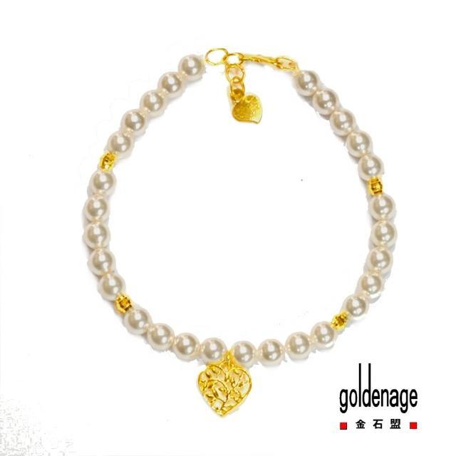 【金石盟】珍珠黃金手鍊0.40錢±0.02錢(9999純金製造)