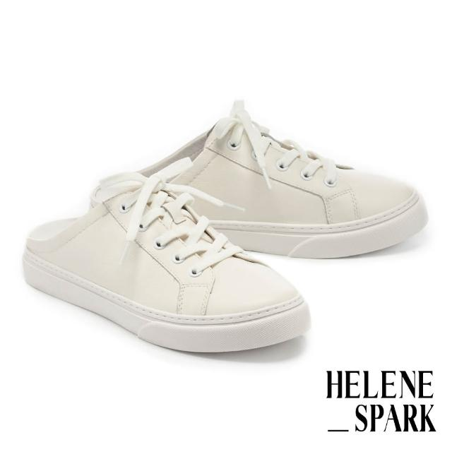 【HELENE SPARK】簡約率性純色全真皮穆勒厚底休閒拖鞋(白)