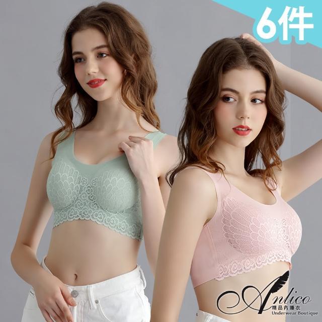 【ANLICO】泰國乳膠奇蹟9.0 天使無痕蕾絲 舒適聚攏日/夜無鋼圈內衣(6件組-隨機)