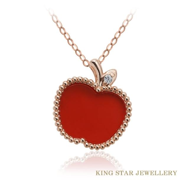 【King Star】瑪瑙18K玫瑰金蘋果鑽墜(使用硬金電鑄工藝)
