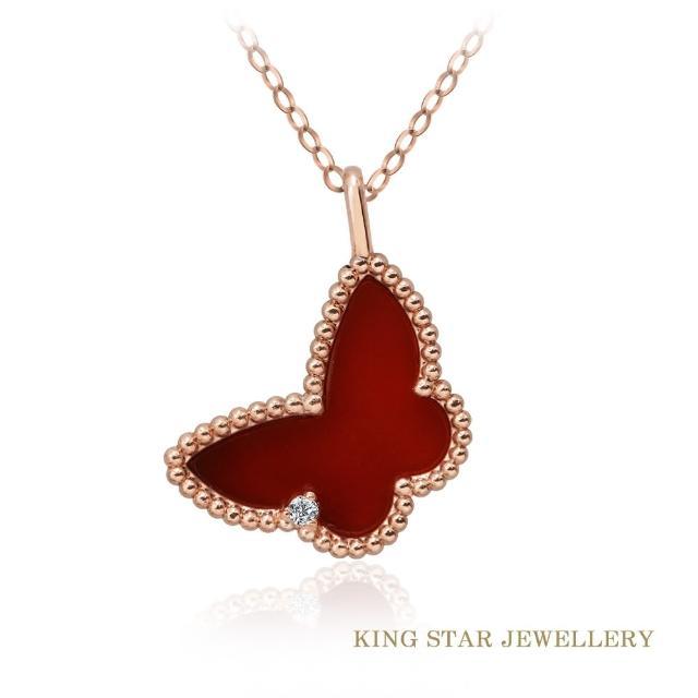 【King Star】瑪瑙18K玫瑰金蝴蝶鑽墜(使用硬金電鑄工藝)