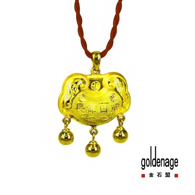 【金石盟】長命百歲黃金墜1.66錢±0.02錢(9999純金製造)