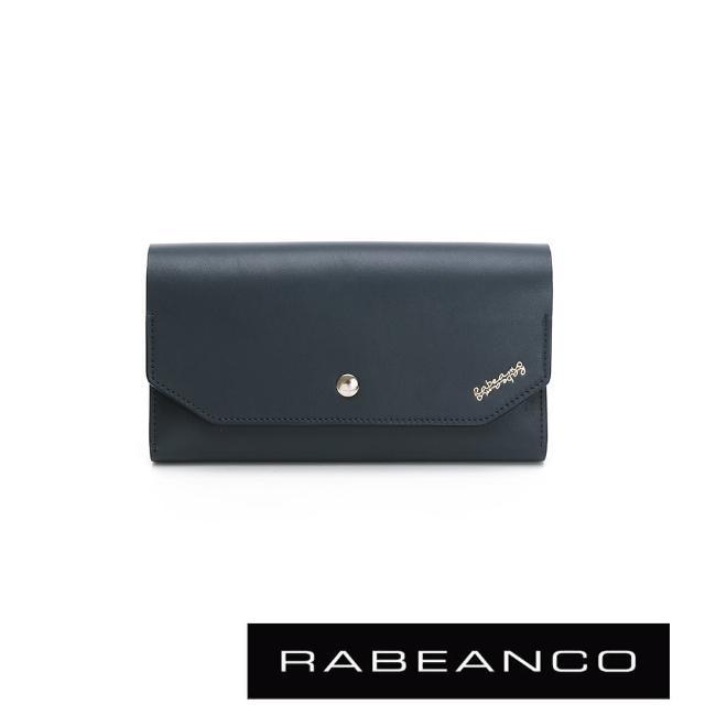 【RABEANCO】摩登時尚信封設計撞色長夾(暗灰)