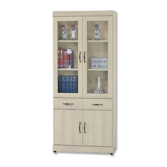 【BODEN】里多2.7尺四門二抽書櫃/展示收納櫃(玻璃門)