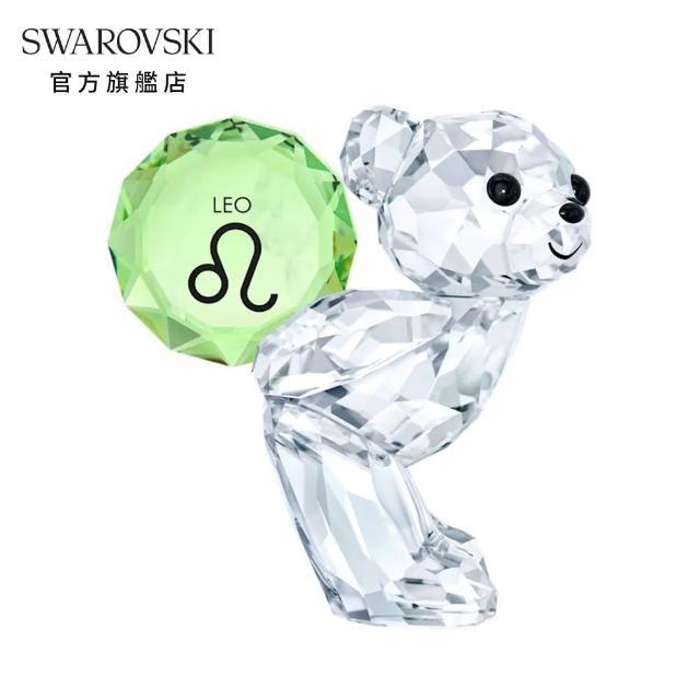 【SWAROVSKI 施華洛世奇】KRIS BEAR KRIS小熊 – 獅子座