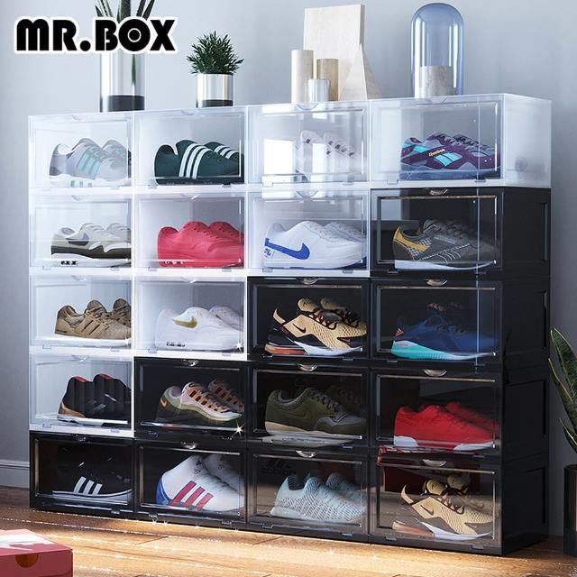 【Mr.Box】磁吸式超透明壓克力門板防塵鞋盒 4入組(兩色可選)
