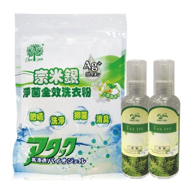 【綺緣直播限定】奈米銀離子抑菌防護洗衣粉-12件防疫套組(贈茶樹乾洗手2瓶)