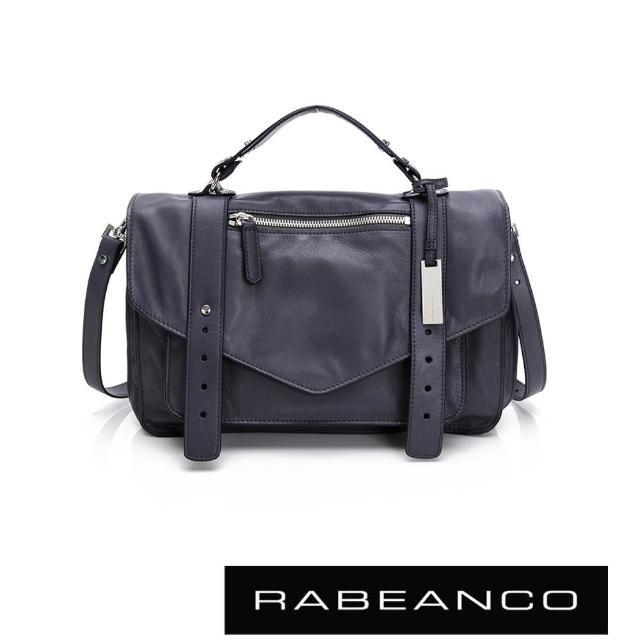 【RABEANCO】Modern現代美學系列雙飾帶包-小(暗灰)