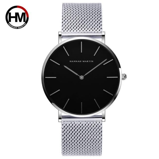 【HANNAH MARTIN】日本機芯簡約不鏽鋼黑面米蘭帶腕錶(HM-CH02-WYY)