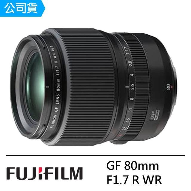 【FUJIFILM 富士】GF 80mm F1.7 R WR 定焦鏡頭--公司貨