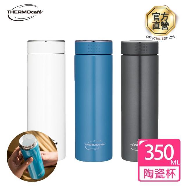 【凱菲_買1送1】不鏽鋼陶瓷保溫杯350ml+隔溫杯350ml(TCCA-350S+DOM-350SH)