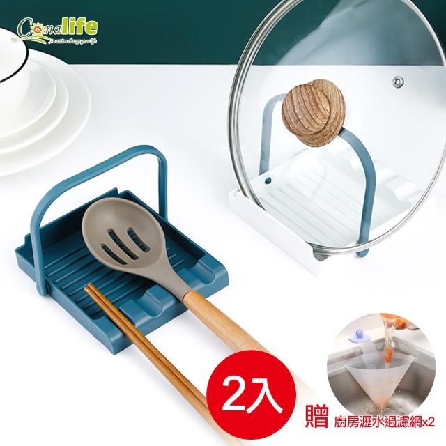 【Conalife】廚房枱面四卡槽鍋鏟湯勺收納架(2入)