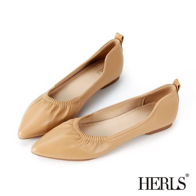 【HERLS】平底鞋-溫柔抓皺造型尖頭平底鞋(奶茶色)
