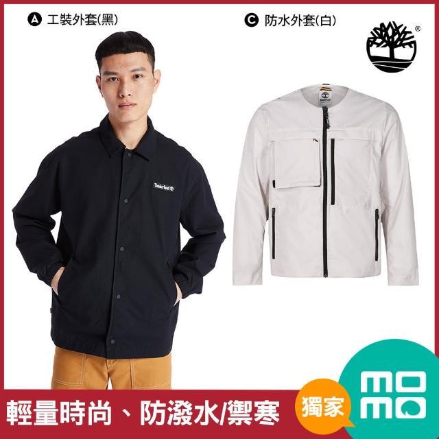 【Timberland】獨家特談-男款熱銷旅行防水/工裝外套(多款任選)