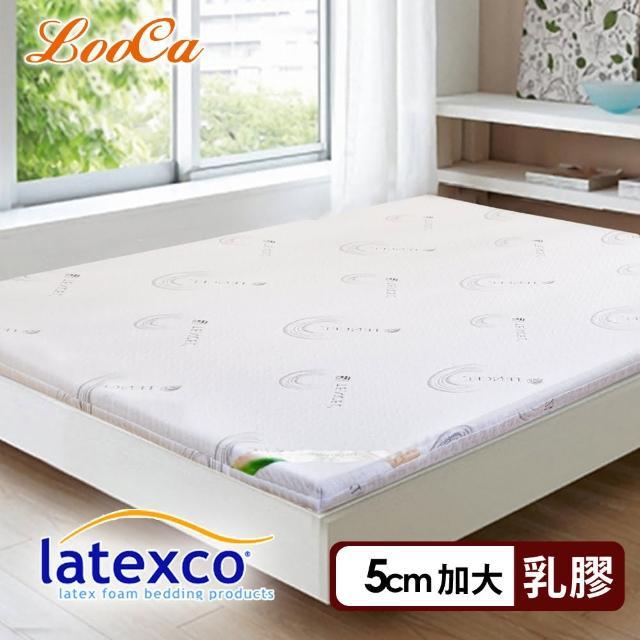 【LooCa】比利時進口天絲竹炭5cm latexco乳膠床墊(加大6尺)