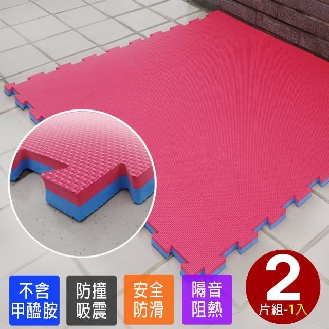 【Abuns】百大厚2CM紅藍雙色十字紋運動地墊104.5*104.5CM(2片裝-適用0.7坪)