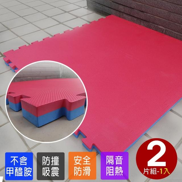 【Abuns】百大特厚4CM紅藍雙色十字紋運動地墊104.5*104.5CM(2片裝-適用0.7坪)