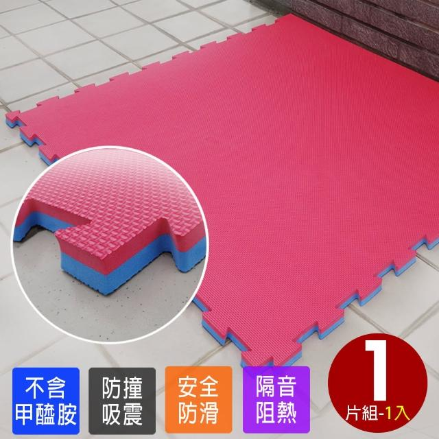 【Abuns】百大厚2CM紅藍雙色十字紋運動地墊104.5*104.5CM(1片裝)
