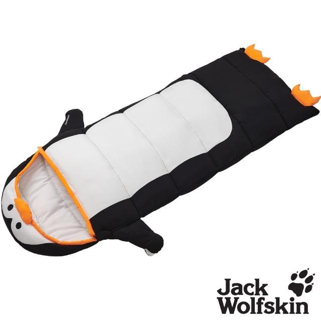 【Jack wolfskin 飛狼】Penquin 企鵝寶寶兒童睡袋(舒適溫度:5 ~ 16°C)
