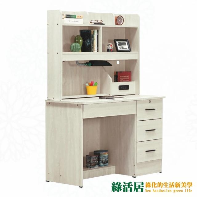 【綠活居】瓦利 現代3.5尺四抽書桌組合(三色可選+上+下座)