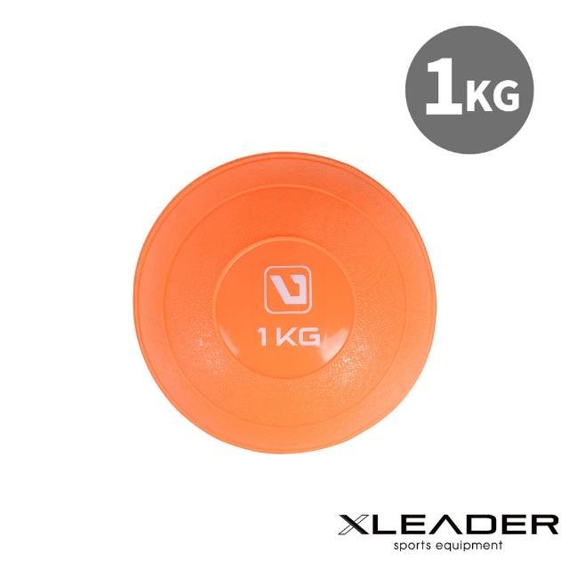 【Leader X】全身肌力訓練 手握軟式重力沙球 藥球 1KG(橙色)