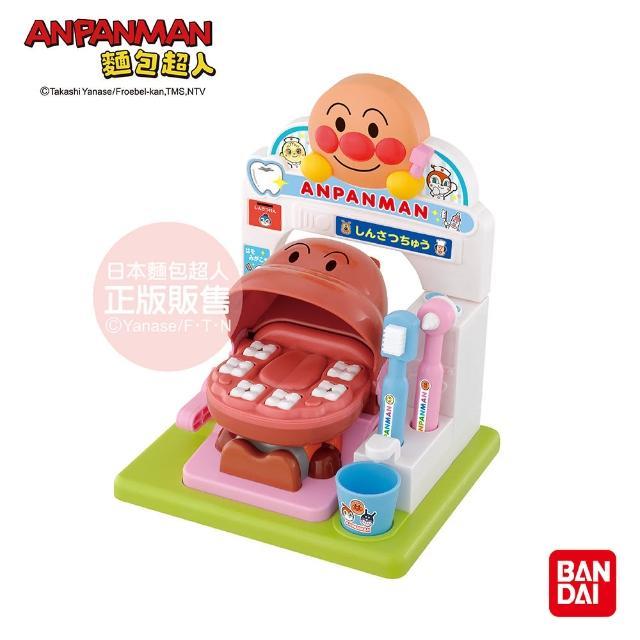 【ANPANMAN 麵包超人】和麵包超人一起來刷牙!有聲牙醫遊玩組(2歲-)