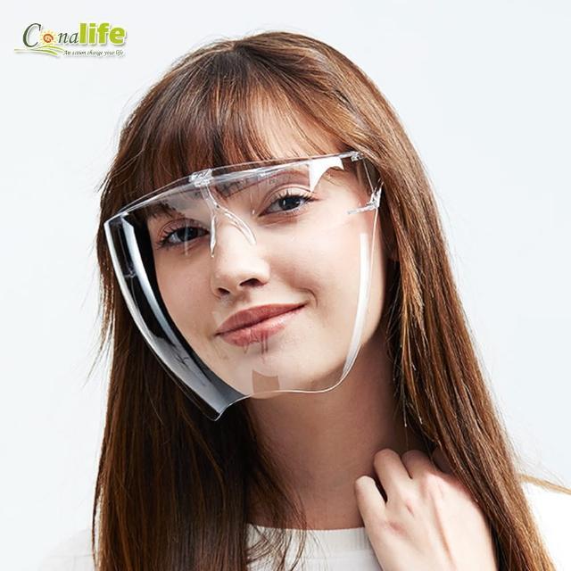 【Conalife】防疫神器自我防護高透強化隔離眼鏡面罩(2入)