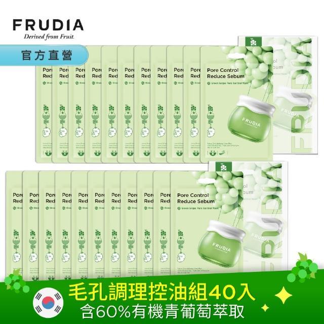 【FRUDIA】韓國面膜-毛孔調理控油組40入(品牌銷售冠軍.供應商出貨)