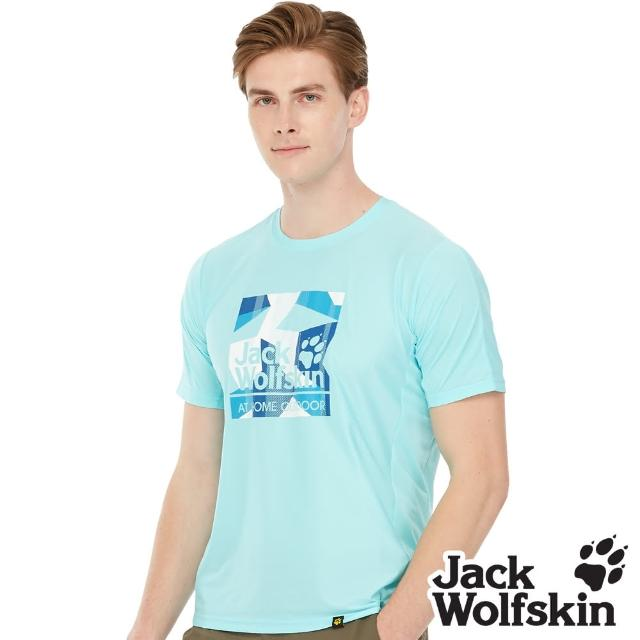 【Jack wolfskin 飛狼】男 涼感撞色印花短袖排汗衣 T恤(水綠)