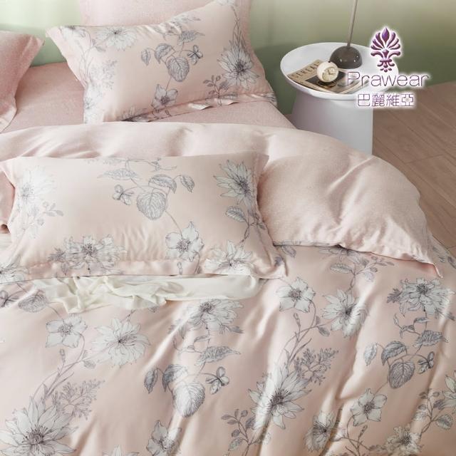 【Prawear 巴麗維亞】買一送一 100%天絲床包枕套組(單/雙/加大/特大 多款任選)