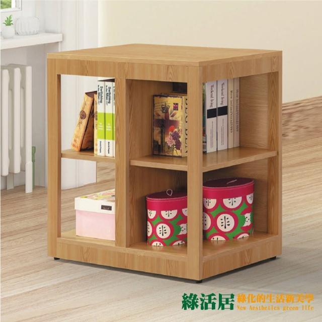 【綠活居】茲辛 現代2.7尺開放式收納櫃