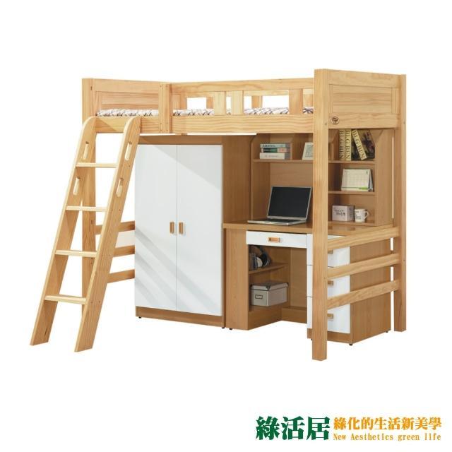 【綠活居】茲辛 現代3.5尺單人多功能高床架組合(單人床+衣櫃+書桌組合)