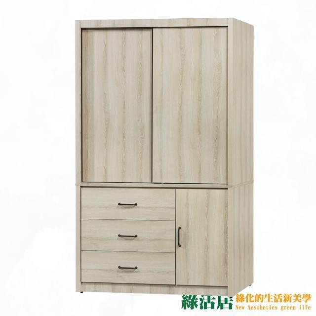 【綠活居】帝力 現代4尺推&開門三抽衣櫃/收納櫃(三色可選)