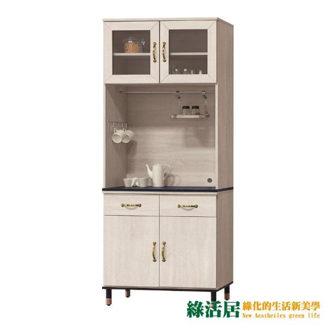【綠活居】潘奈克 現代2.7尺雲紋石面餐櫃/收納櫃組合