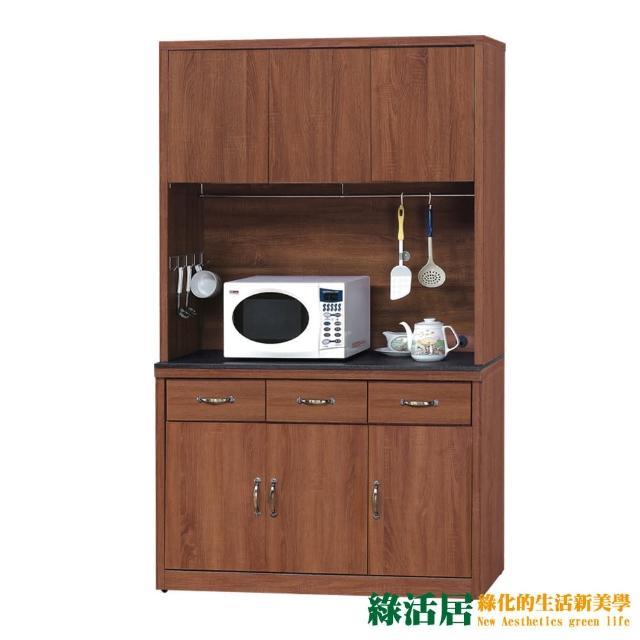 【綠活居】奈克特 現代4尺雲紋石面高餐櫃/收納櫃組合