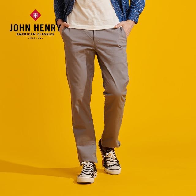 【JOHN HENRY】輕薄舒適西裝長褲-卡其